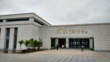 小岗村-凤阳-_jy888****134609