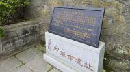 江西庐山3日跟团游(3钻)· 纯玩全景宿山顶看瀑布 高铁往返 纯玩0自理
