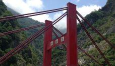 慈母桥-太鲁阁-118****599