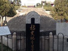 杨贵妃墓-兴平-150****0717