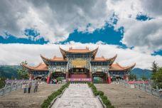 大理三塔 (1)-崇圣寺三塔文化旅游区-大理-余雍容