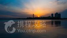 暨阳湖生态园区