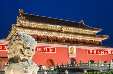 北京-是条胳膊