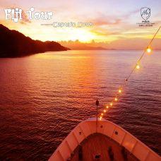 斐济-斐济-HarborTravel