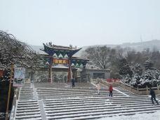 五泉山公园-兰州-昌巴谢安