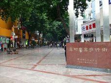 惠州商业步行街-惠州-M30****644