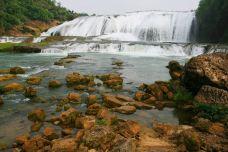 陡坡塘瀑布-黄果树-doris圈圈