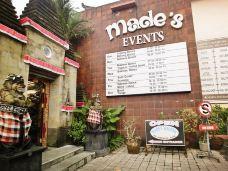 Made's Warung-巴厘岛-2837097