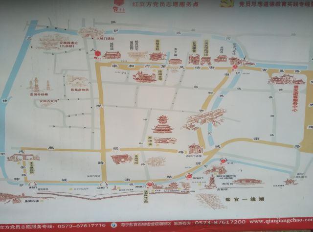 2015国庆全家自驾5天浙江游(绍兴,台州,洞头列岛,温州