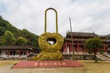 君山岛-岳阳-doris圈圈