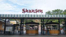 斯堪森公园露天博物馆