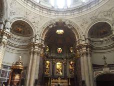 柏林大教堂-柏林-Minna