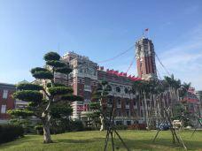 总统府-台北-_M13****5564