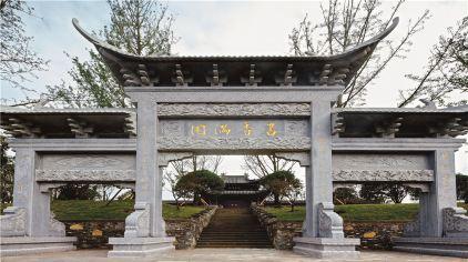 重庆园博园10