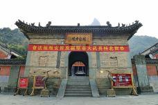 琼台中观-武当山-doris圈圈