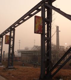 滦县游记图文-恰似巡游仙境间—换个心境去旅游 红色雾霾天唐山、滦县二日游
