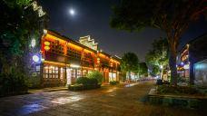 老门东历史街区-南京-doris圈圈
