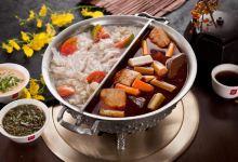 台北美食图片-台式麻辣火锅