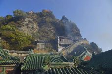 天柱峰-武当山-doris圈圈