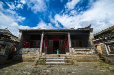 大芦村民俗风情旅游区-灵山-doris圈圈