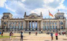 国会大厦-柏林-doris圈圈