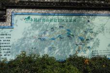 南山-镇江-huochexia
