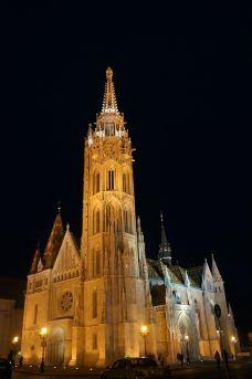 马加什教堂-布达佩斯-芒椰西米
