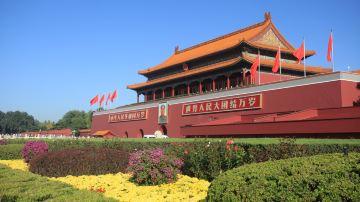北京5日跟团游(5钻)·【4晚丽思卡尔顿 】20 人VIP  跟总统游帝都