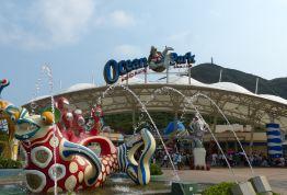 香港4日自由行(4钻)·香港海洋公园 欢度假期必到景点