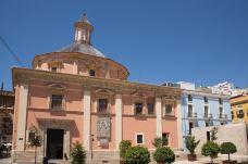 圣女教堂-瓦伦西亚-鱼大壮