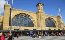 国王十字火车站-伦敦-xiaoy216