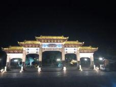 王安石纪念馆-抚州-_CFT01****6113424