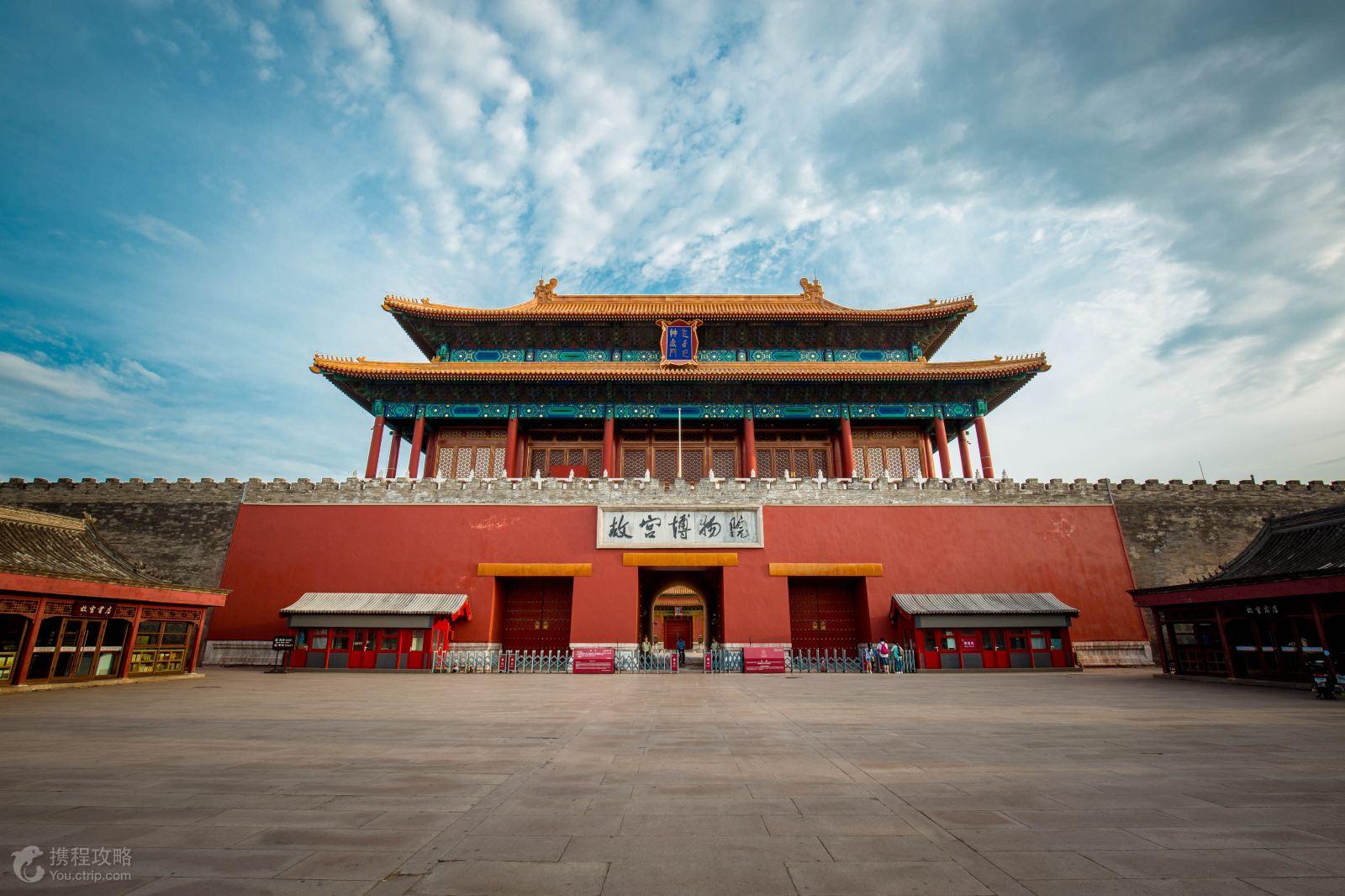 北京圆明园门票价格_北京故宫,颐和园,圆明园,动物园的门票价格是多少,学生票 ...