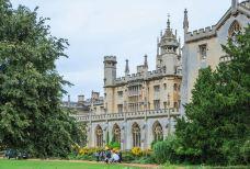 三一学院-剑桥-doris圈圈