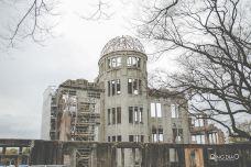 原爆圆顶屋-广岛-120****912
