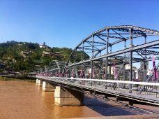黄河铁桥-兰州-人字拖-米豆
