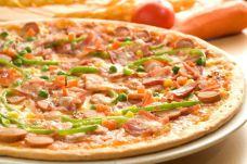 Pizza King Express-象岛-人生若只如初见
