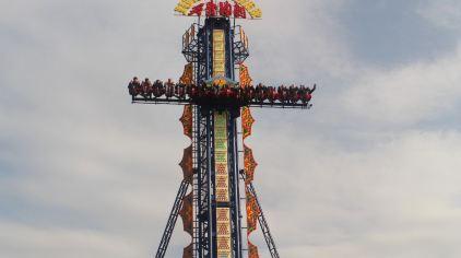 原香国际香草园跳楼机