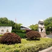上海景苑水莊酒店