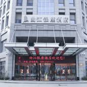 西安曲江銀座酒店