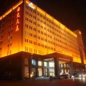 達拉特旗陽光澳斯特酒店