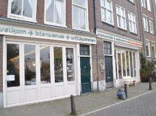 阿姆斯特丹Frozen Fountain家居店图片