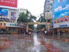 惠州商业步行街-惠州-Levinnnnnno