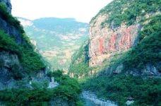 二郎美酒河(赤水河)-泸州-半把刀
