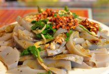 丽江美食图片-鸡豆凉粉