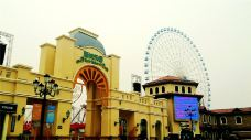 酒城乐园-泸州-AIian
