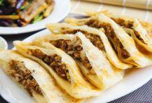 沈阳美食图片-熏肉大饼