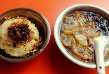 温州美食图片-温州糯米饭