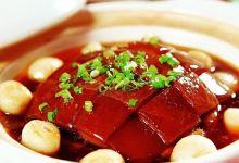 长沙美食图片-毛氏红烧肉