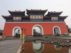 灵山-罗山-_CFT01****6330050